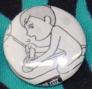 Safe sex pinback button