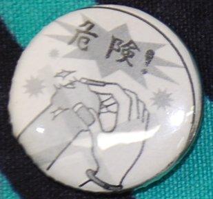 Safe sex pin